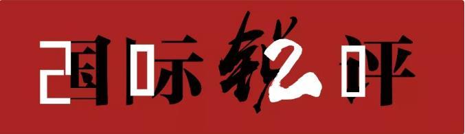 http://www.store4car.com/jingji/1589574.html