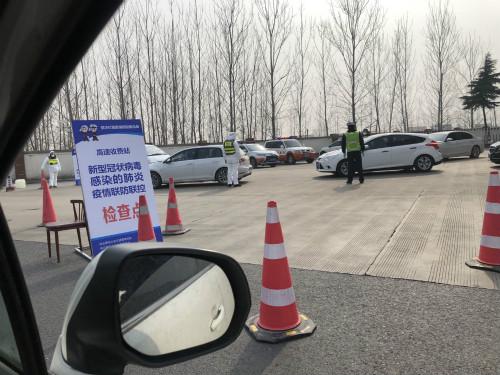春节返程高速防控:多处出口关闭 省际严测体温图片