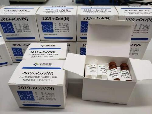 临沂大学团队立功,成功研制新型冠状病毒核酸检测试剂盒