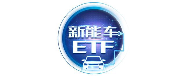 【悬赏】特斯拉牵手宁德时代,新能源车产业链迎风起飞?