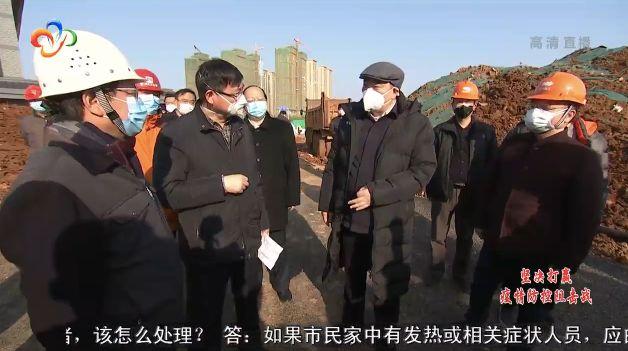 武汉市长察看后 这所学校深夜道歉图片