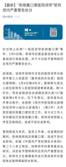 http://www.edaojz.cn/xiuxianlvyou/475992.html