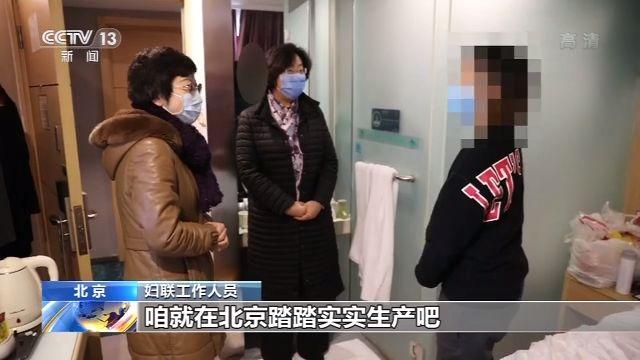 北京首例新冠肺炎孕妇患者出院图片