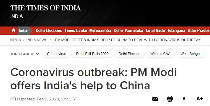 印度总理莫迪:感谢中国 帮助中国图片