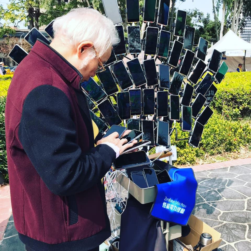 台湾《宝可梦Go》爷爷装备再升级
