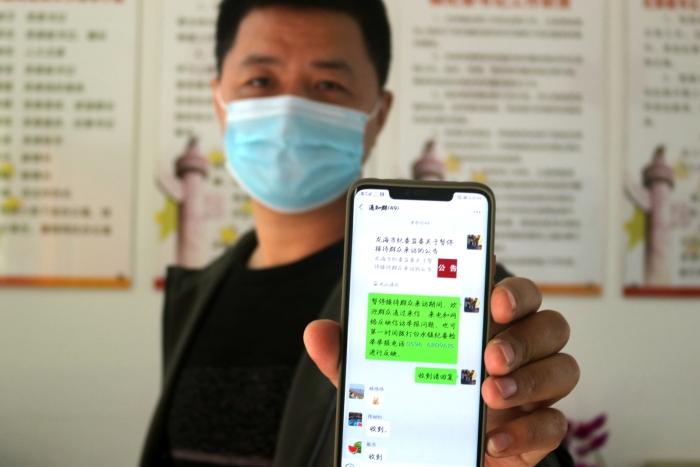 """漳州:畅通举报渠道 监督护航战""""疫""""图片"""