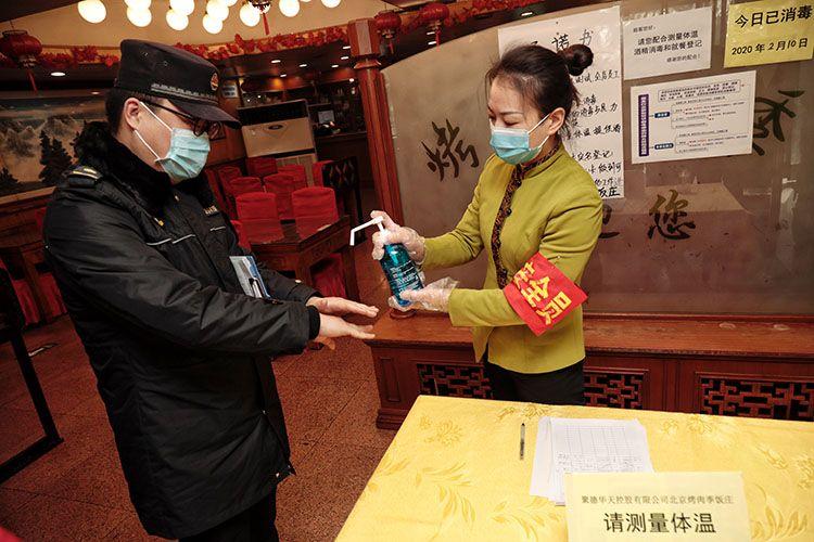 节后复工:城管执法先消毒再检查 工人返京需报到