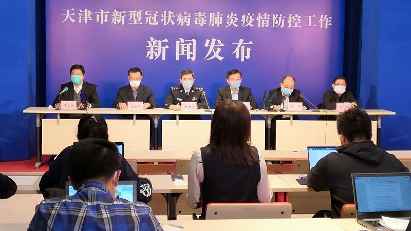 涉嫌妨害传染病防治 天津对一确诊患者立案侦查图片