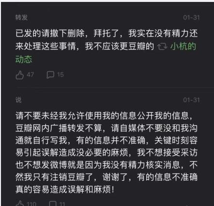 """剽窃""""武汉女生日记""""开赞赏:10万+面前节操成路人?图片"""