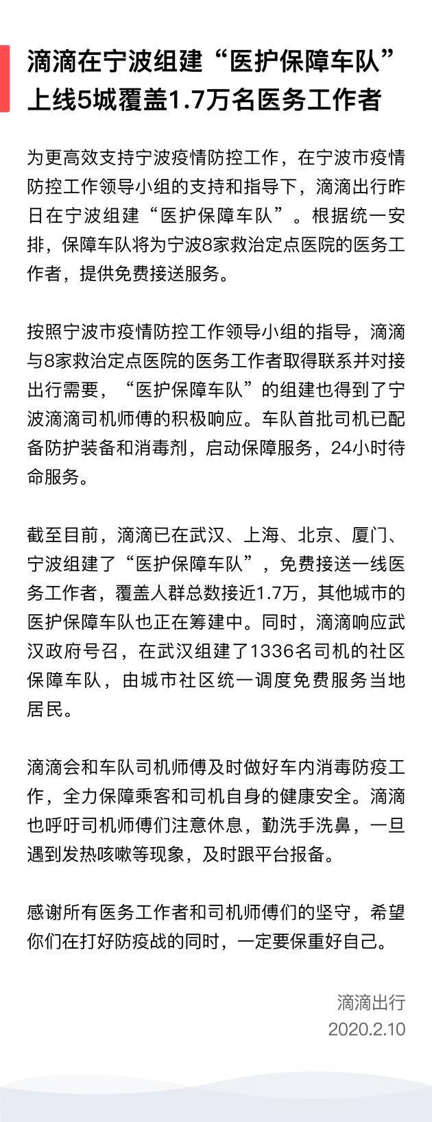 http://www.ningbofob.com/tiyuhuodong/46466.html