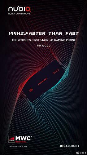 努比亚红魔5G游戏手机将亮相MWC