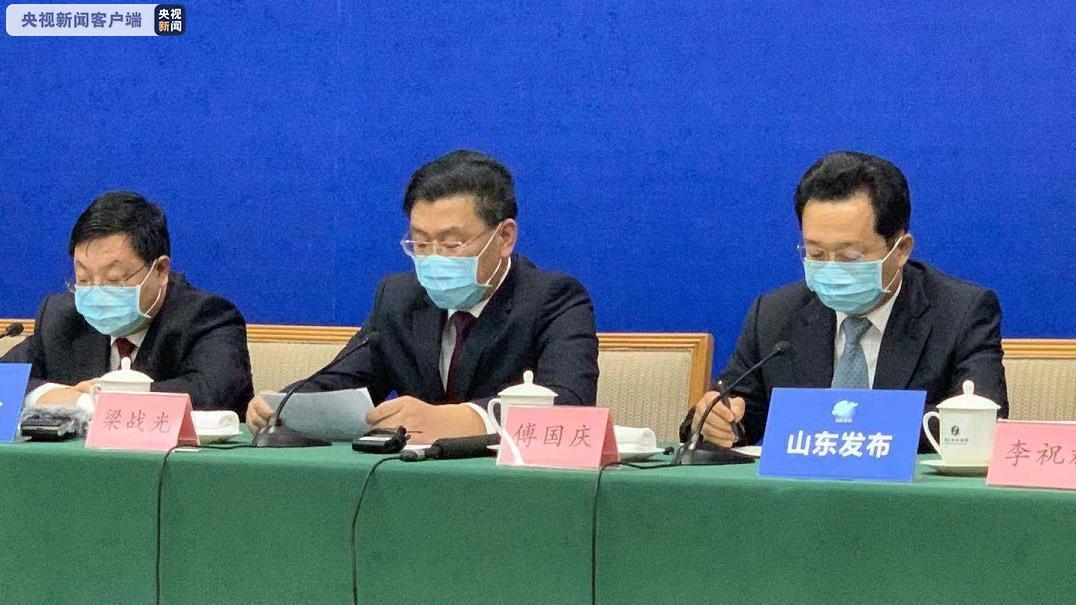 山东:严厉打击疫情防控期间各类违法犯罪行为图片