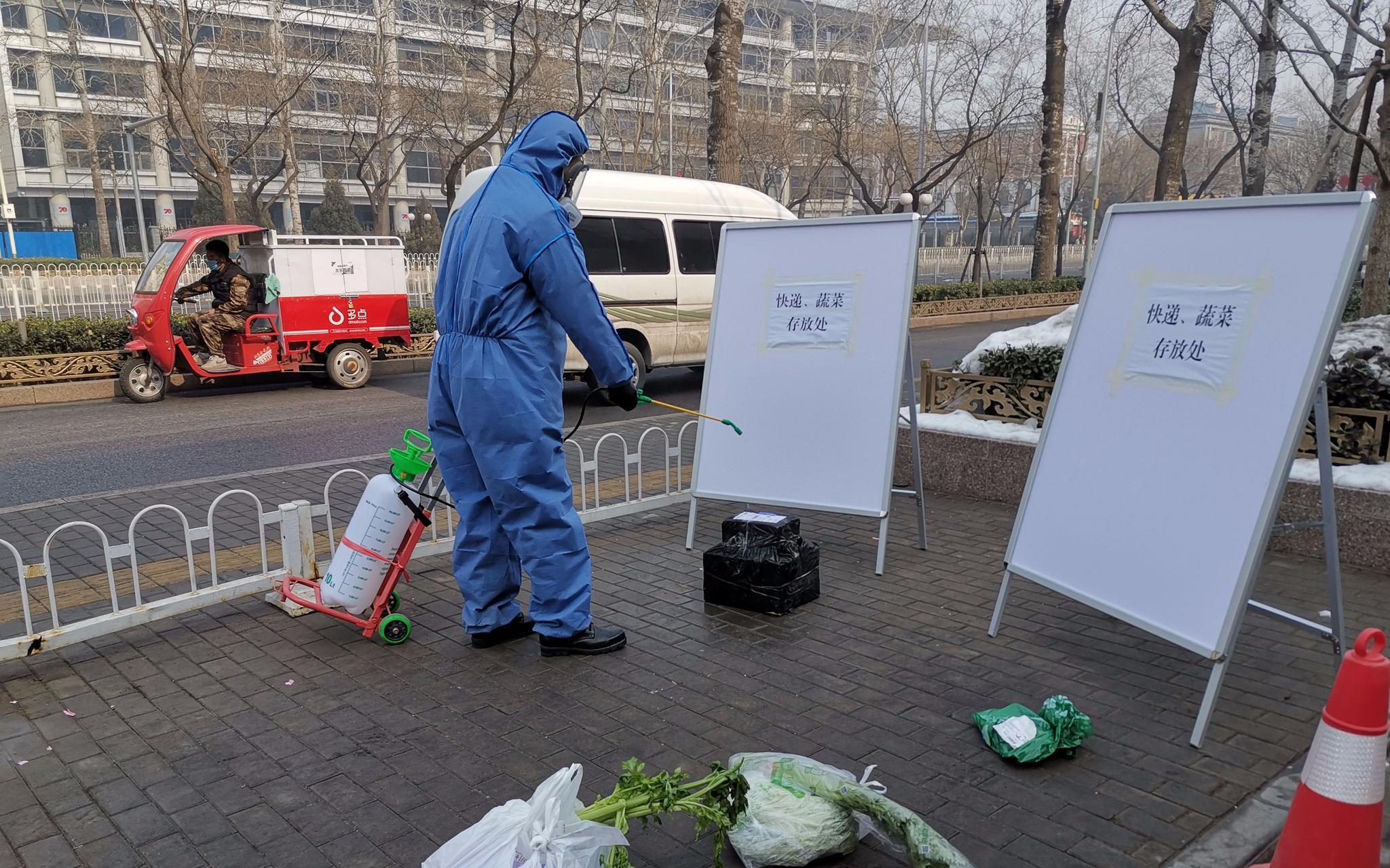 北京海淀首个快递消毒区投用图片