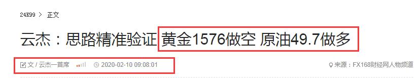 http://www.jienengcc.cn/shujuyanjiu/189848.html