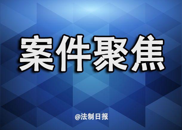 上海一男子体温异常拒检抗法被逮捕