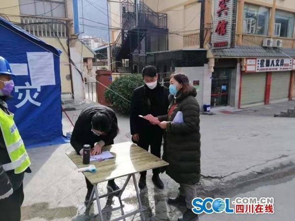公共服务不断档九寨沟县多渠道发布就业信息