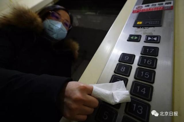 北京某小区现多个确诊病例,彼此无关联,同住居民们该咋办?图片
