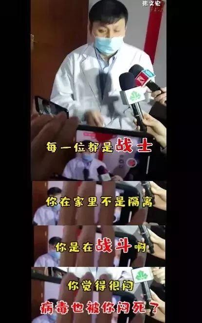 截屏来自新民晚报视频