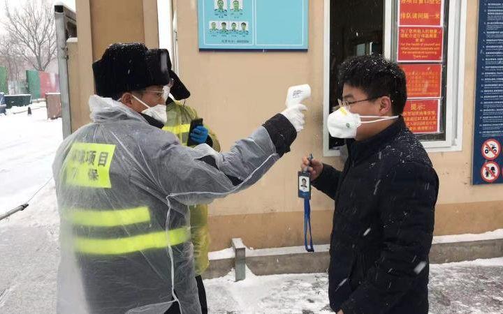 北京环球度假区复工 启动最严防疫措施 开园不受影响图片