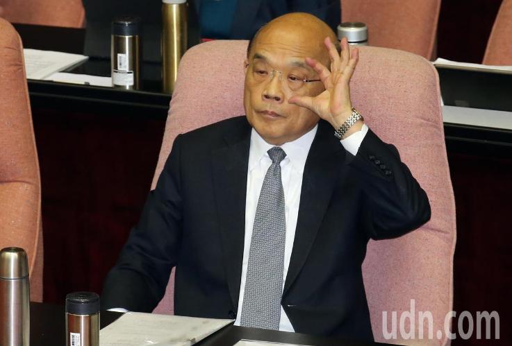 苏贞昌称台湾口罩实名制成功 网友呛:哪来的成功