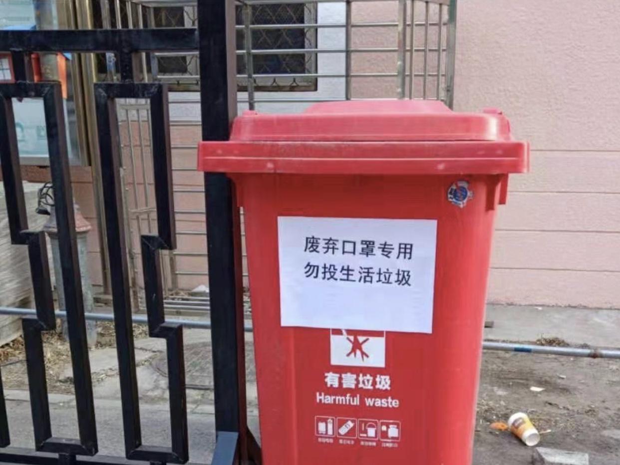 丰台涉疫情生活垃圾划片存放,按医疗垃圾处理图片