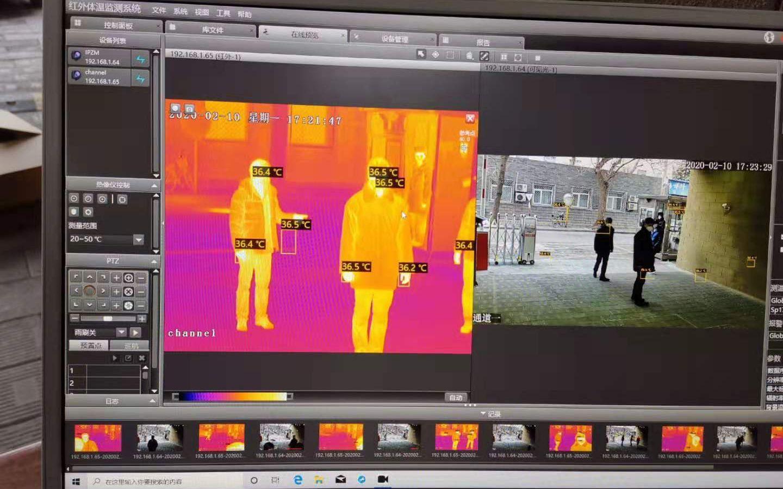 中科院半导体所研发红外测温仪 室外测温免受环境影响图片