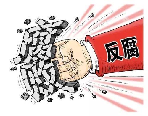 涉嫌利用市委书记等职务受贿 四川省交投集团原董事长雷洪金被提起公诉