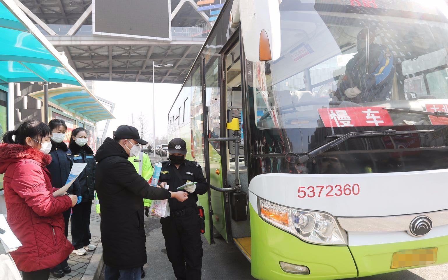 河北燕郊逐步恢复与北京通勤 自驾和公交均需测温图片