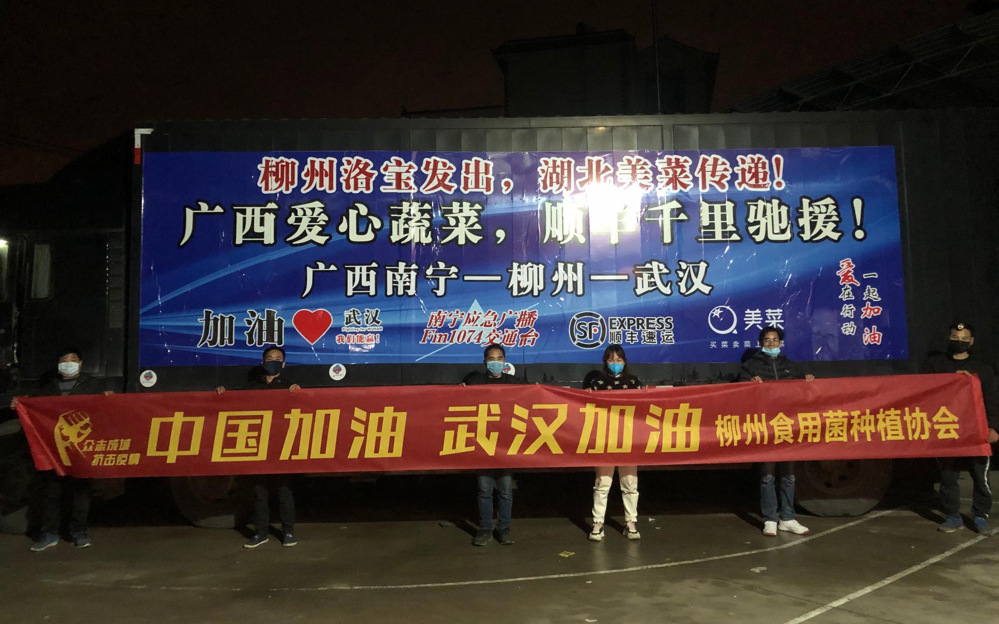 广西柳州农户们和时间赛跑 向武