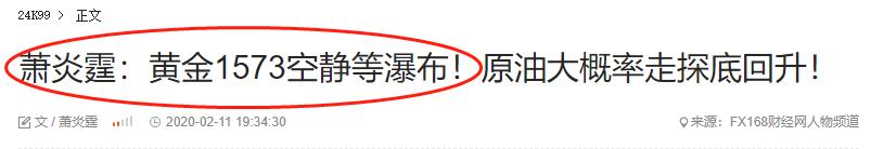 http://www.jindafengzhubao.com/zhubaoshishang/50188.html