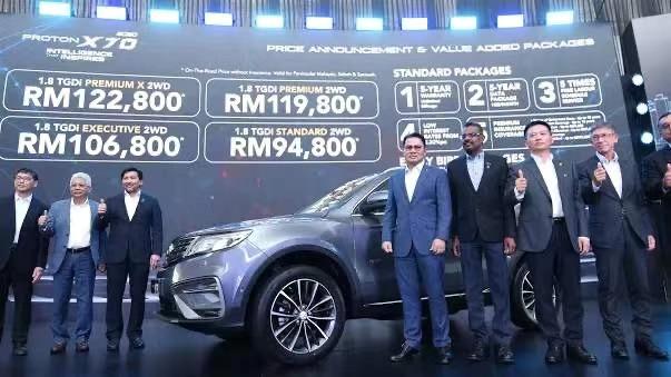 2020版宝腾X70在马来西亚上市图片