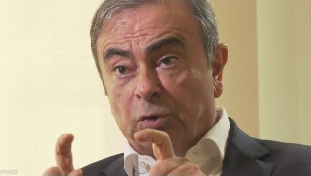 日产正式起诉前董事长戈恩 要求赔偿100亿日元