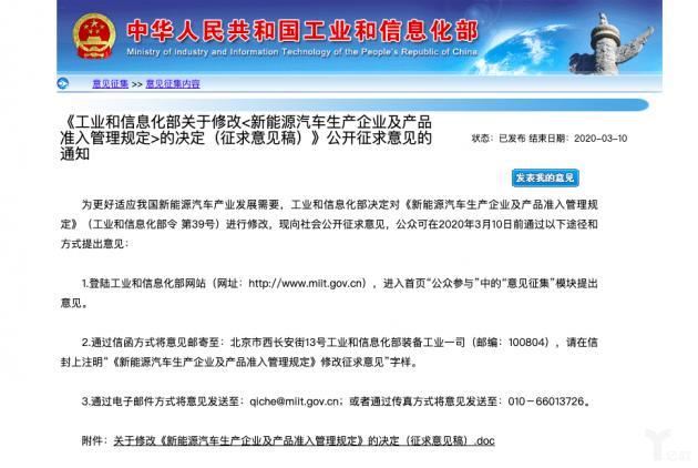 http://www.reviewcode.cn/youxikaifa/116853.html
