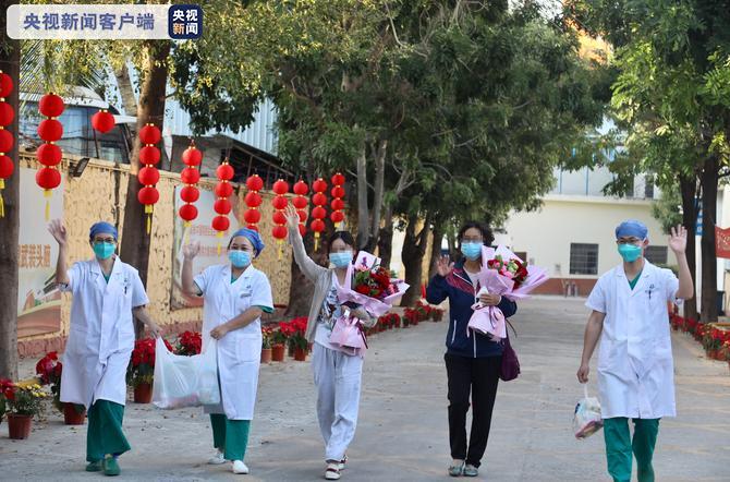 海南又有7名新冠肺炎患者治愈出院 累计27例出院图片