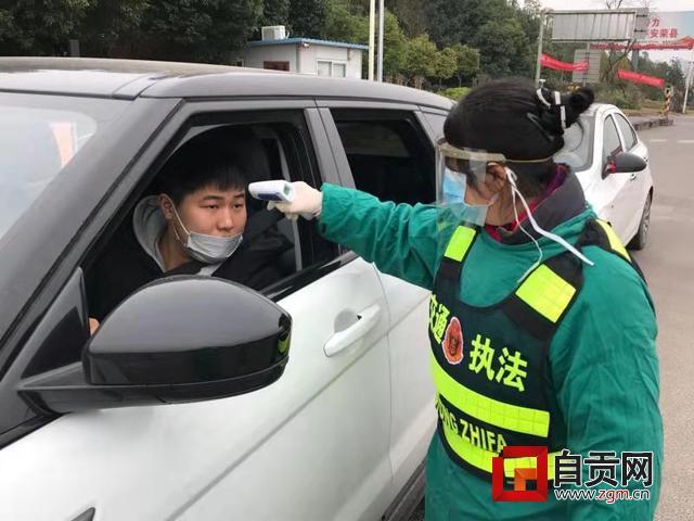 """记荣县党外人士的战""""疫"""""""