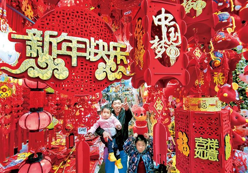 """""""十大亮点""""彰显中国经济稳健发展图片"""