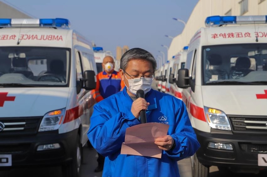 上汽大通:与疫情赛跑,10天交付60辆负压救护车