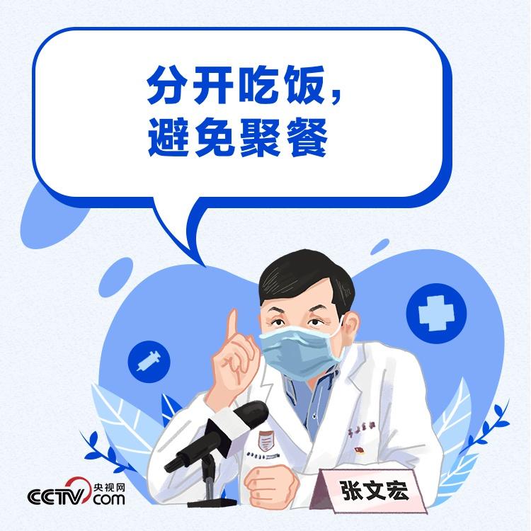 抗疫一线报告:今年的高考会推迟吗? 西藏唯一确诊病例治愈出院