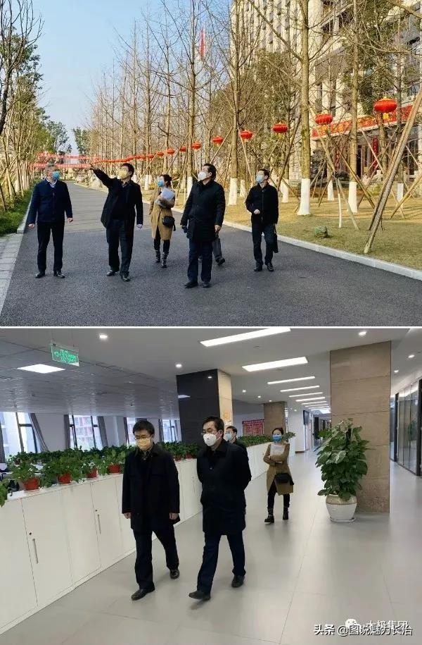 重庆市药监局长周隆海一行莅临太极集团桐君阁大药房连锁公司调研
