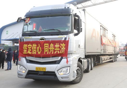 http://www.k2summit.cn/caijingfenxi/1977989.html