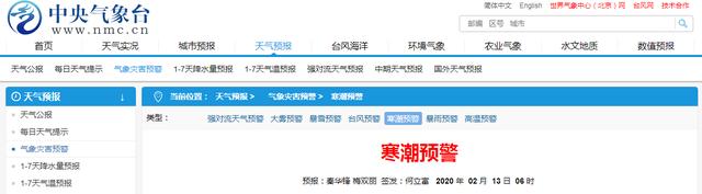 http://www.kmshsm.com/kunmingxinwen/39930.html