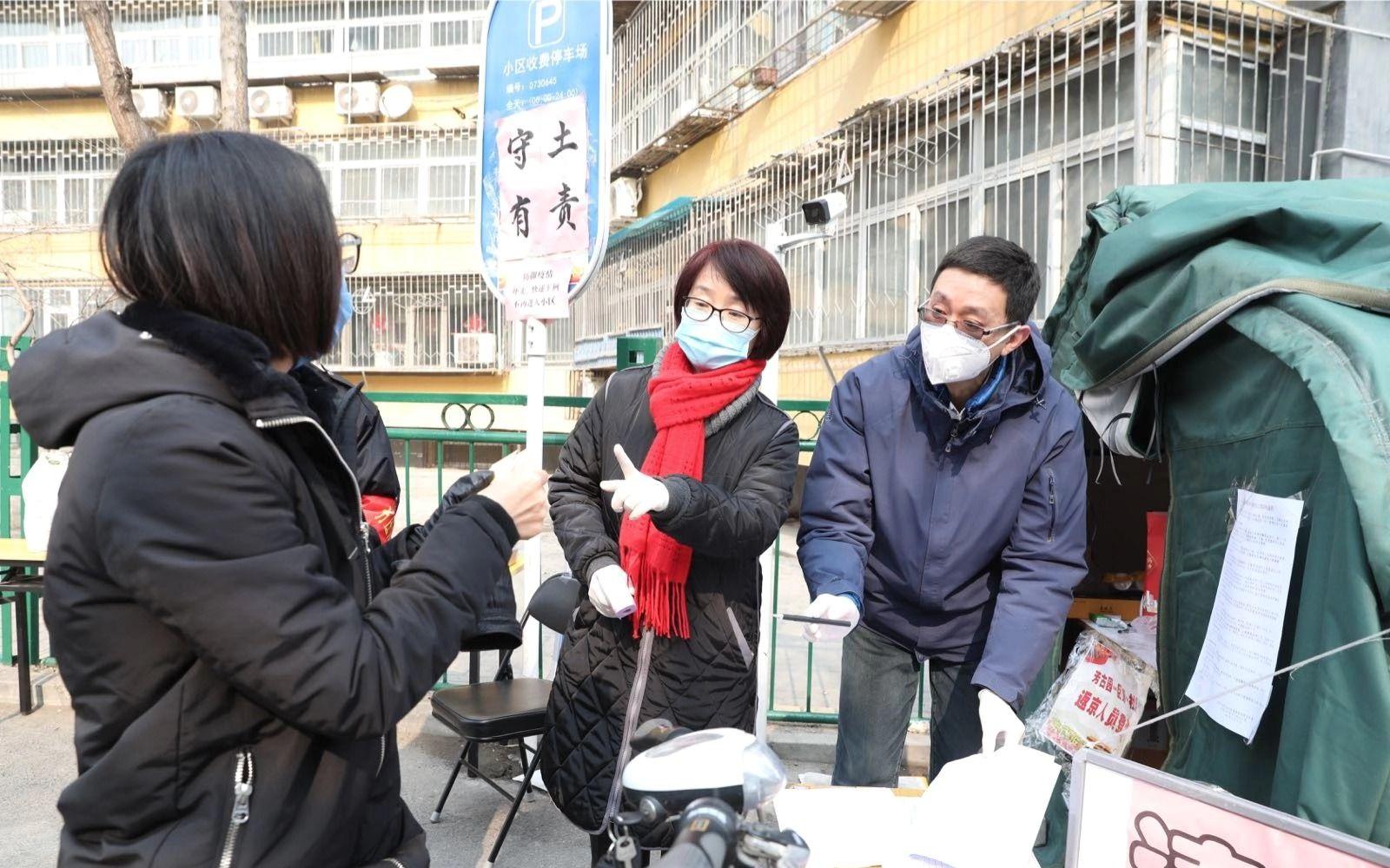 [宝宝计划]京古宝宝计划一社区志愿者守住社区守住家图片