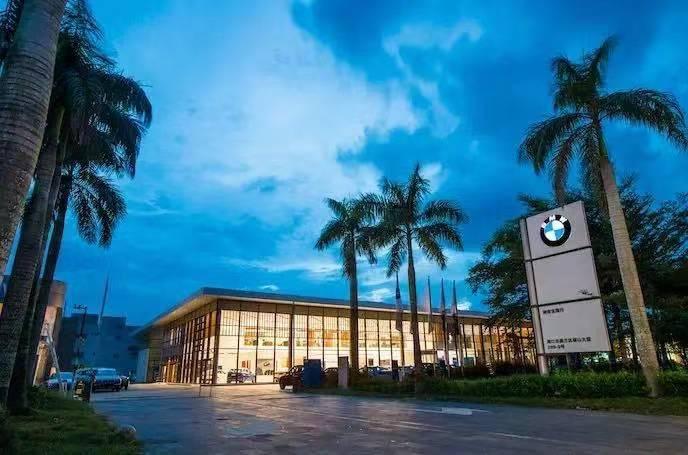 宝马集团董事长:中国工厂2月17日复产,其他地区暂未受疫情影响