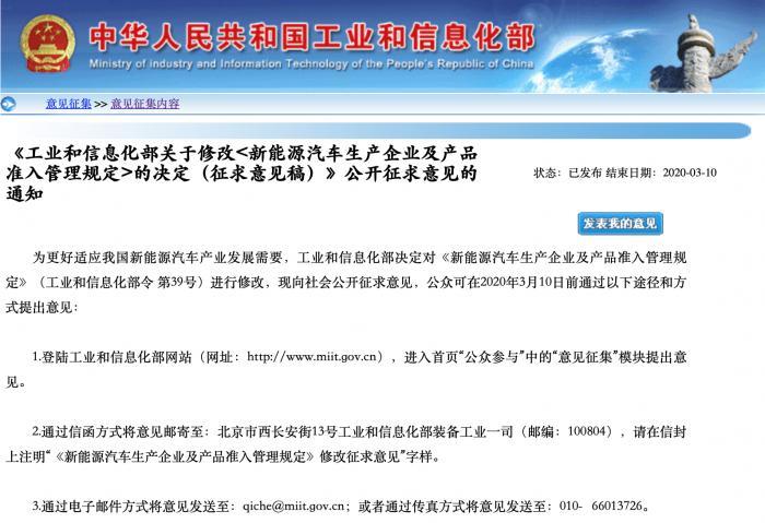 http://www.reviewcode.cn/jiagousheji/117142.html