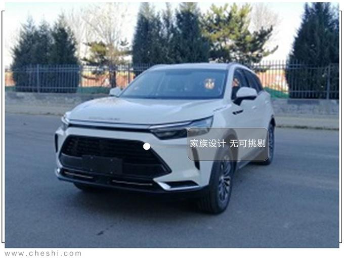 BEIJING新SUV X7四个月后开卖,配贯穿尾灯, 网友:期待2.0T