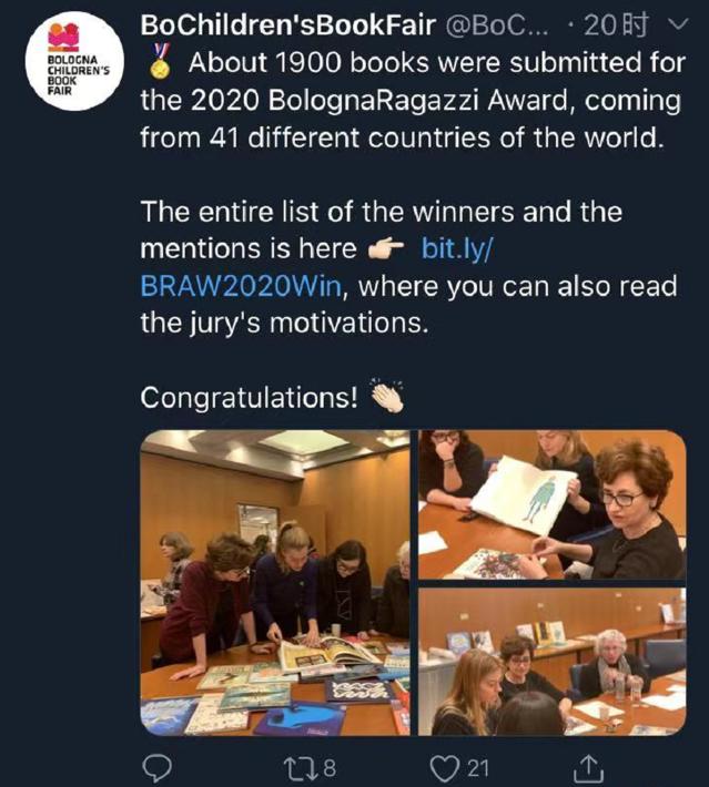 2020年博洛尼亚最佳童书奖公布 今年首设漫画类作品