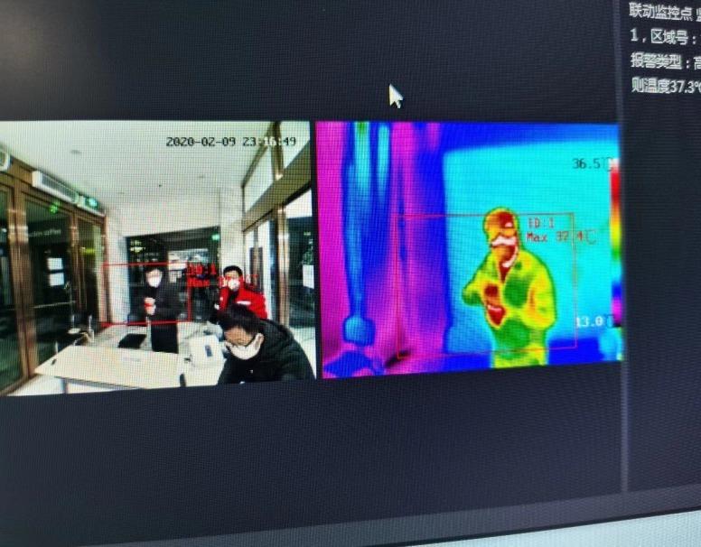 保障复工安全,北京联通交付多套热成像体温检测系统