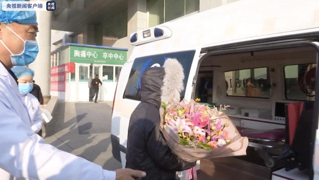 新疆(含兵团)13日新增3例新冠肺炎病例治愈出院 累计出院病例8例