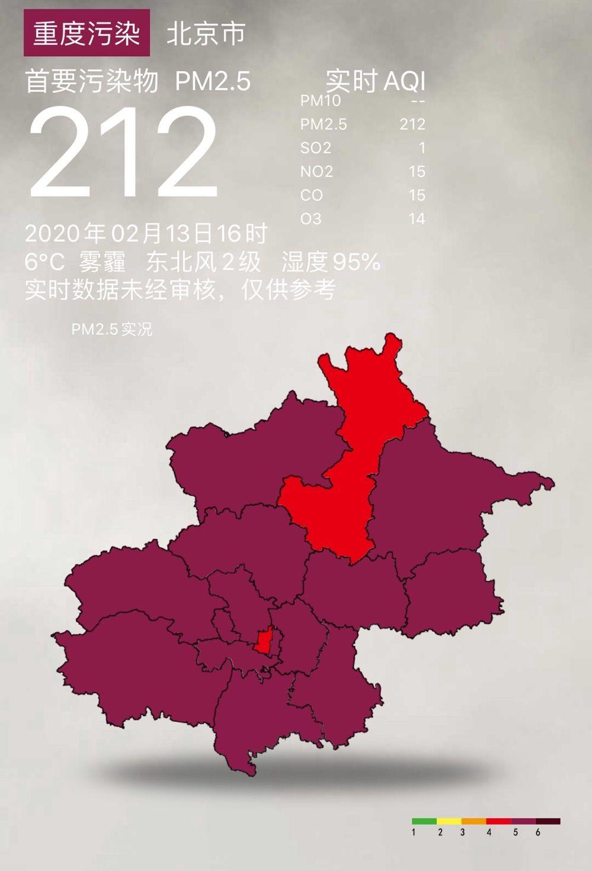 北京持续四天的空气污染将结束 未来四天空气优良图片