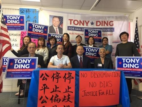 美加州圣盖博市选情激烈 华裔竞选人广告标牌被偷